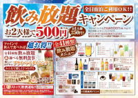 ファインガーデン松阪Ⅲ店公式取材ページへ